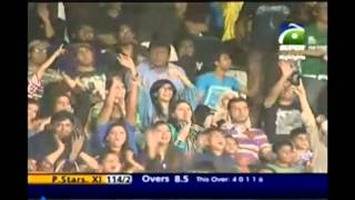 getlinkyoutube.com-Pakistan World XI V International World XI 1st T20 1st Innings