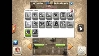 getlinkyoutube.com-CLASH OF CLANS [BUG/БАГ] Раздача войск в кк без затрат войск/Donate troopswithout troops consume!!!