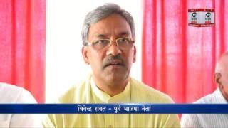 उत्तराखंड में क्रिकेट को नहीं मिल रही है बीसीसीआई से मान्यता