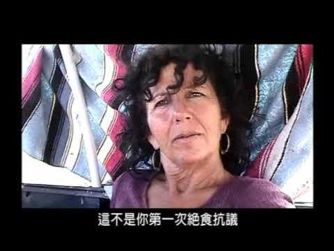 台灣蠻野心足