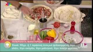"getlinkyoutube.com-""οι πίτες της Σοφίας"" στη ζωντανή εκπομπή της Στεφανίδου ""Μία"" - 26.9.2014"