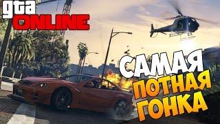 getlinkyoutube.com-GTA 5 Online (PC) - САМАЯ ПОТНАЯ ГОНКА! #79