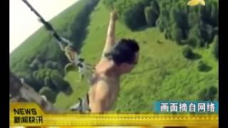 getlinkyoutube.com-CQTV:最血腥高空弹跳! 俄男子挂钩穿肉