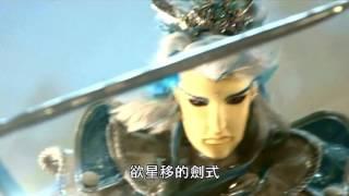 getlinkyoutube.com-相星九絕最終式右弼破隱神