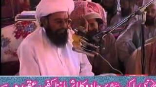getlinkyoutube.com-Hazrat Allama Ahmed Saeed Khan Multani RA (SABAQ)