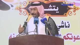 getlinkyoutube.com-قصيدة العقيد الشاعر سعد دخيل الله السلمي في زواج الشاعر طلال ناشي