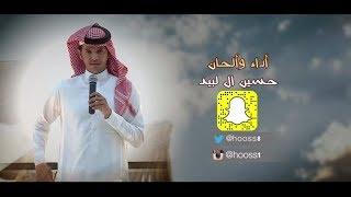 getlinkyoutube.com-وارد البريمي  ll  كلمات : مهدي بن حويل ll أداء : حسين ال لبيد