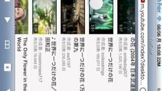 getlinkyoutube.com-iPhoneアプリ音楽ダウンロード方法