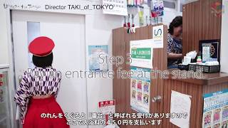 getlinkyoutube.com-Japanese spa (sento) located in the central region of Tokyo / #2-2 GINZA-YU 銀座湯 Unexpected Tokyo