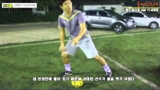 getlinkyoutube.com-골때리는축구부 [9부] 축구드리블 걸음마 따라하기