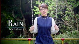 getlinkyoutube.com-Rain 秦基博/言の葉の庭 カバーPV【民謡日本一】
