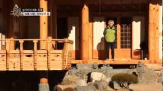 getlinkyoutube.com-신성일의 단독 한옥, 궁궐같은 '성일가' 공개!_채널A_그때그사람 29회