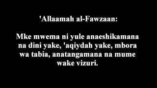 359- Sifa 5 Za Mke (Mwanamke) Mwema Na Mcha Mungu - 'Allaamah al-Fawzaan