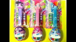 getlinkyoutube.com-Киндер Сюрпризы Май Литл Пони и Игрушки ПЕЦ,Unboxing PEZ My Little Pony Toys & Kinder Surprise eggs