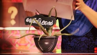 Dhe Chef | Ep 63 - Tasty healthy 'Aloe vera'!  | Mazhavil Manorama