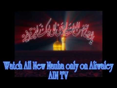 AIN TV, Aliwaley Islamic Network (Mumbai) Official Promo.... 2012/2013