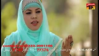 getlinkyoutube.com-Kata Ke Sir Ko Bataya Hussain Aisa Hai - Shakila Perveen - Latest Naat 2016 - Eid Milad Un Nabi 2016