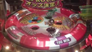 getlinkyoutube.com-スピンフィーバー3 確変中FG3回