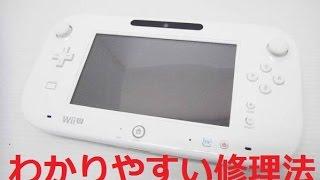 getlinkyoutube.com-【わかりやすい】Wii U ゲームパッドの液晶交換とスティックの分解修理