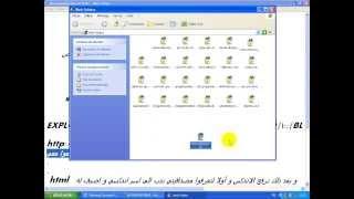 getlinkyoutube.com-أبسط ثغرة لاختراق المواقع و رفع الاندكس