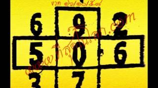 getlinkyoutube.com-หวยเด็ดงวด 16/10/58 เลขเด็ดงวด 16 ตุลาคม 58