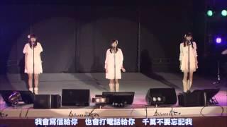 getlinkyoutube.com-未聞花名-secret base(中文歌詞字幕內嵌)