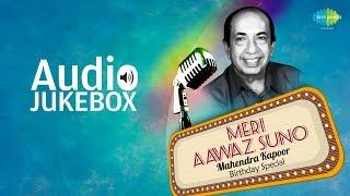 Best of Mahendra Kapoor | Top Old Hindi Songs | Audio Jukebox