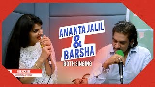 getlinkyoutube.com-Full Video | ANANTA JALIL & BARSHA | Both Singing | Radio Next 93.2FM