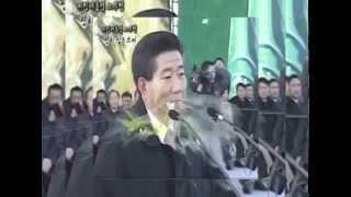 getlinkyoutube.com-(뮤직비디오)MC무현-위아래