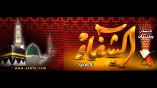 getlinkyoutube.com-آيات إخراج الجن  بصوت عبد الباسط عبد الصمد