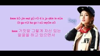 getlinkyoutube.com-Baekhyun(백현)& Suzy(수지) - DREAM Color Coded Lyrics[HAN | ROM| ENG]