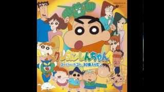 getlinkyoutube.com-ひまわり体操-クレヨンしんちゃん BGM - 野原ひまわり - Himawari Taisou