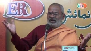 getlinkyoutube.com-Swami Luxmi Shankracharya on Rasoole Rahmat(pbuh)_Complete