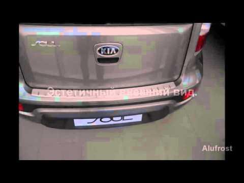 AUTO-TUNING - Накладка с загибом на задний бампер для KIA Soul I 2009-2013