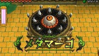getlinkyoutube.com-【皆で実況】ゼルダの伝説 トライフォース3銃士 その3