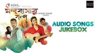 MandoBasar Galpo | Audio Songs Jukebox | Bengali Movie 2017 | Parambrata | Paoli Dam | Ashok Bhadra