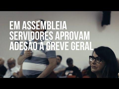 Em assembleia, servidores aprovam adesão à Greve Geral