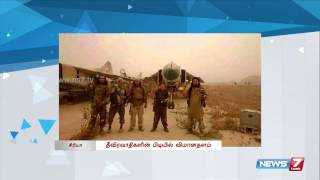 Terrorists acquires Syrian army airbase | World