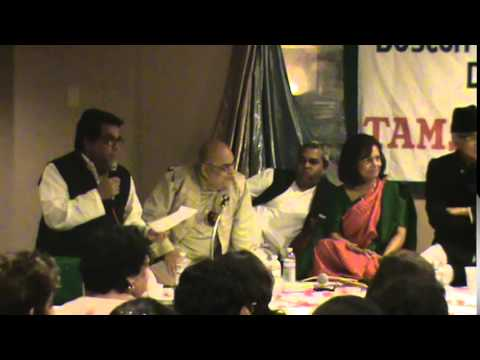 Tamsili Mushaira -Part 3