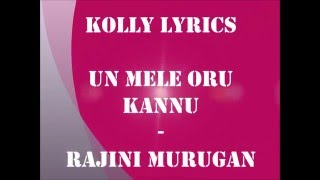 getlinkyoutube.com-KOLLY LYRICS | Rajinimurugan - Un Mele Oru Kannu