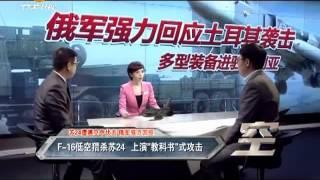 getlinkyoutube.com-决胜海陆空 20151205
