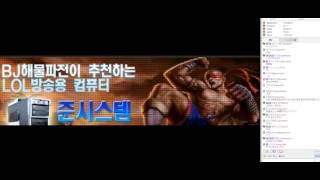 2013. 5. 12  해물누님 특별출연 노래~