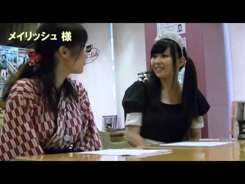 【A-Live Vol.2】出演者紹介 『Cafe Mai:lish(メイリッシュ)』