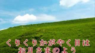 getlinkyoutube.com-草原情歌(歌入り)