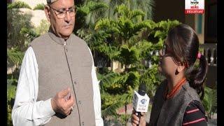 काँग्रेस प्रदेश उपाध्यक्ष जोत सिंह बिष्ट से एक मुलाक़ात