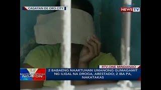 BP: 2 babaeng naaktuhan umanong gumagamit ng iligal na droga, arestado; 2 iba pa, nakatakas