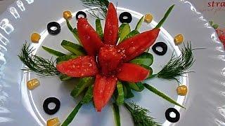 getlinkyoutube.com-Карвинг огурца и помидора . Украшения из овощей. Decoration of vegetables. Carving cucumber