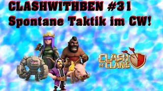 getlinkyoutube.com-Spontane CW Taktik - 3 Sterne - RH9 - Anti Gowipe Base - Overkill