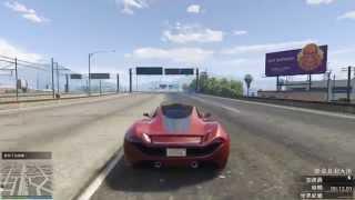 getlinkyoutube.com-GTA 5 超級跑車 直線測試