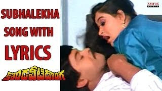 Subhalekha Rasukunna Full Song With Lyrics - Kondaveeti Donga Songs - Chiranjeevi, Radha, Ilayaraja width=